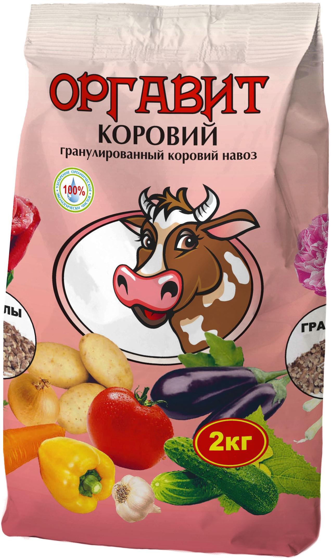 лучшая цена Удобрение Оргавит Коровий 2 кг