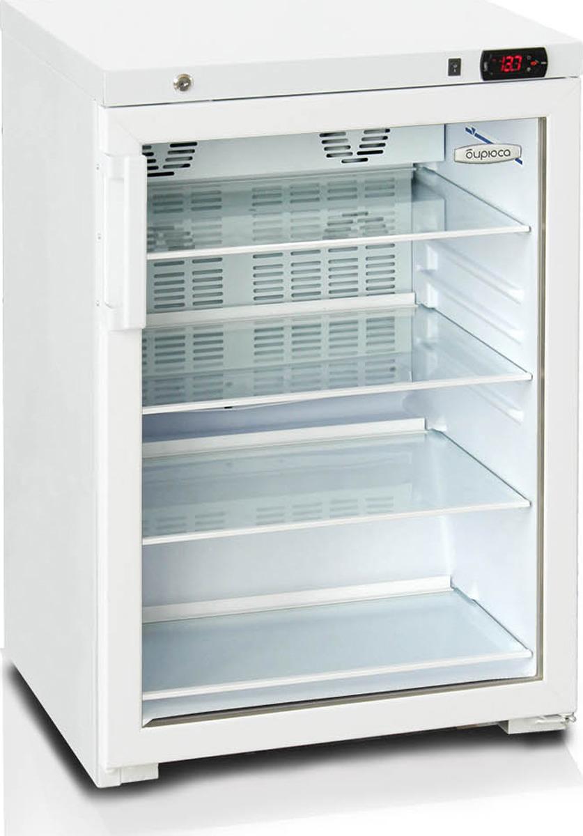 Холодильная витрина Бирюса Б-154DNZ, однокамерная, белый однокамерный холодильник бирюса 10