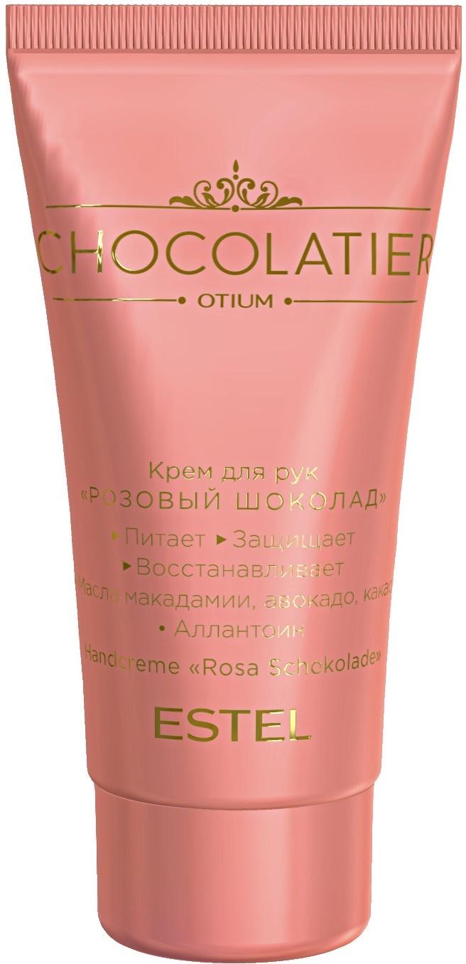 Фото - Крем OTIUM CHOCOLATIER для рук ESTEL PROFESSIONAL Розовый шоколад 50 мл estel крем для рук белый шоколад chocolatier 50 мл