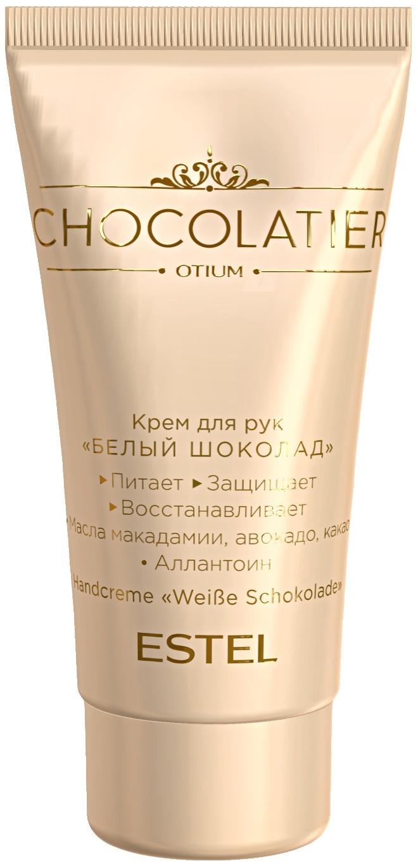 Фото - Крем OTIUM CHOCOLATIER для рук ESTEL PROFESSIONAL Белый шоколад 50 мл estel крем для рук белый шоколад chocolatier 50 мл