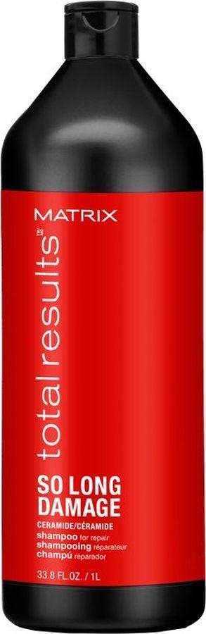 Шампунь для волос Matrix Total Results So Long Damage, для восстановления волос, 1 л