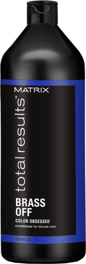 Кондиционер Matrix Total Results Brass Off, для нейтрализации желтизны светлых волос, 1 л