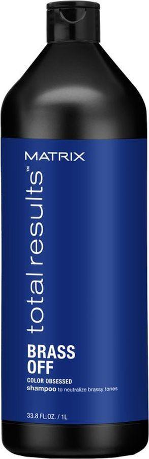 Шампунь для волос Matrix Total Results Brass Off, для нейтрализации желтизны светлых волос, 1 л