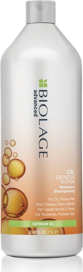Шампунь для волос Matrix Biolage Oil Renew, 1 л