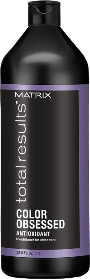 Кондиционер Matrix Total Results Color Obsessed, для окрашенных волос, 1 л