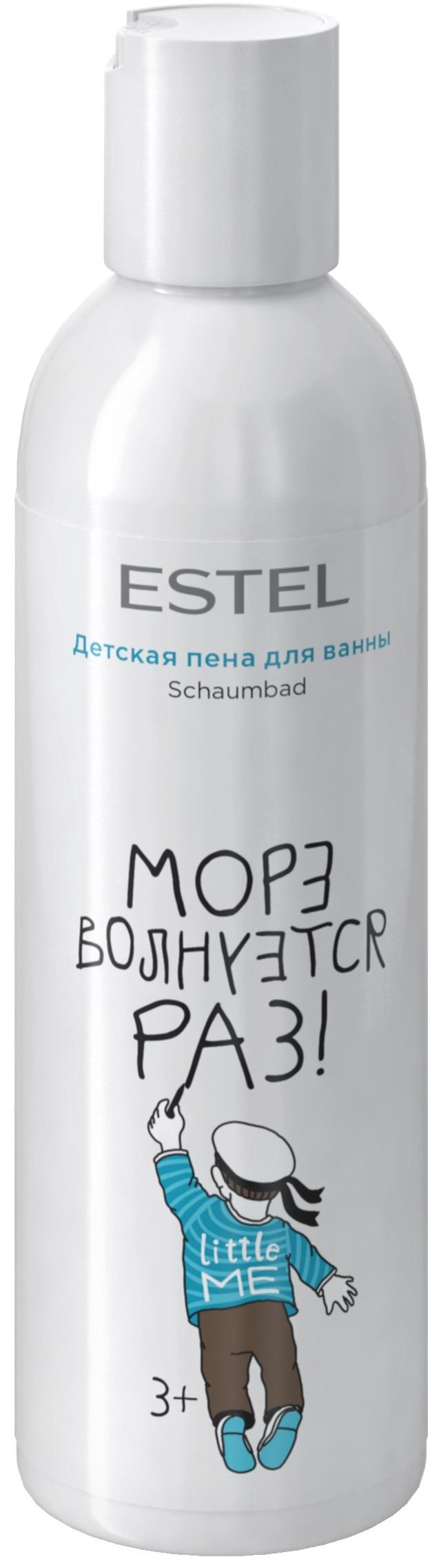 Пена для ванны ESTEL PROFESSIONAL LITTLE ME детская 500 мл