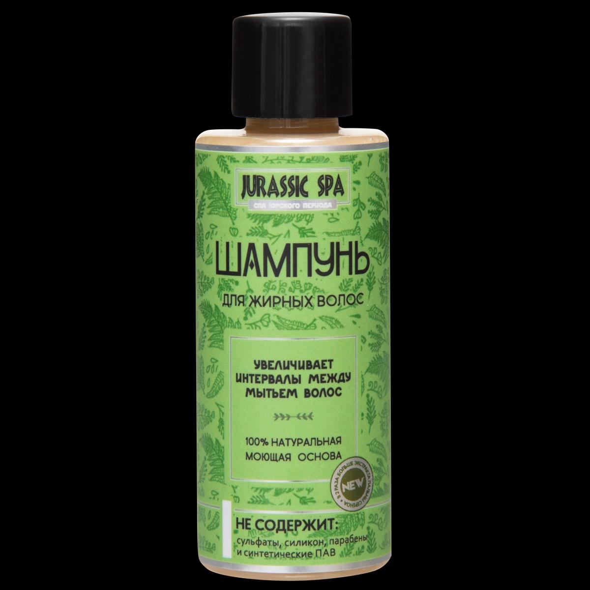 Шампунь для волос Jurassic Spa 6-037 цена