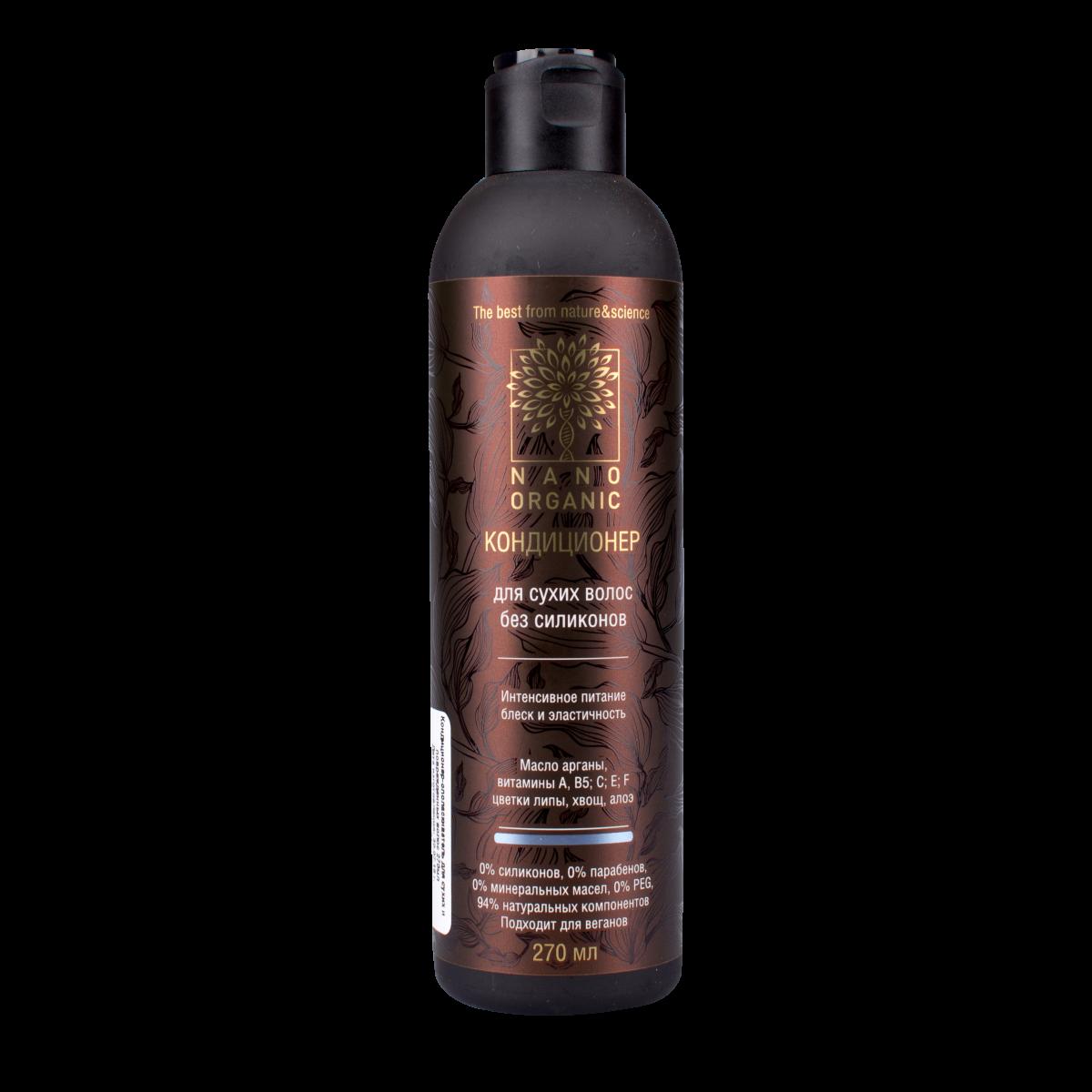 Кондиционер для волос Nano Organic 12-00812-008Интенсивное питание, блеск и эластичность. Масло арганы, витамины A, B5; C; E; F, береза, хвощ, солодка. 0% силиконов, 0% парабенов, 0% минеральных масел, 0% PEG, 94% натуральных компонентов. Подходит для веганов Комплекс витамина Ф и коньячной камеди (натуральная альтернатива силиконам) разглаживает и защищает волосы; масло Арганы и экстракт листа березы придает блеск; экстракты солодки, лопуха, хвоща и витамины A, B5, C, E питают кожу головы.