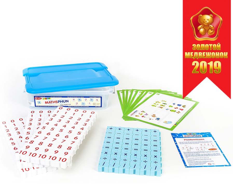 """Пластиковый конструктор Morphun """"ПРОцифры Maths Set Blue/Clear Tub """", 42045SDRU"""