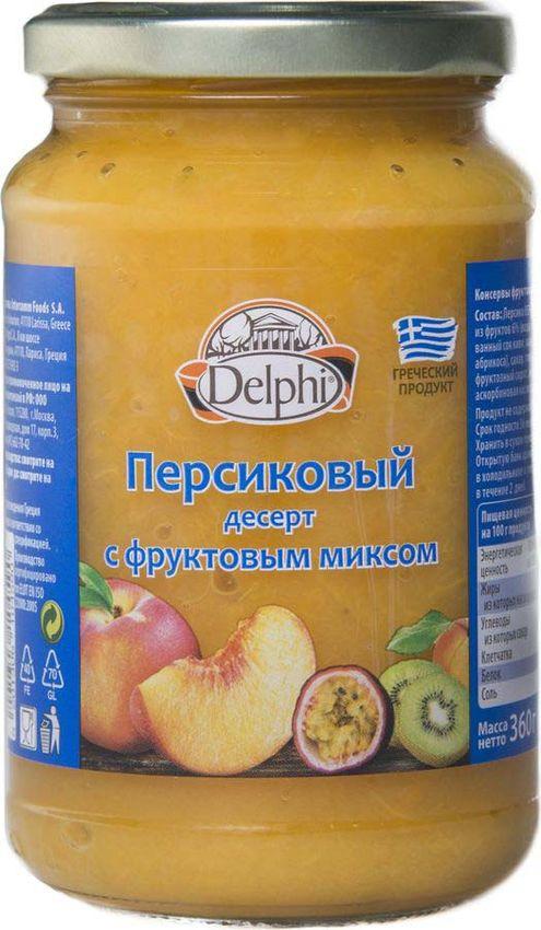 Десерт персиковый Delphi, с фруктовым миксом, 360 г календарь delphi исходник