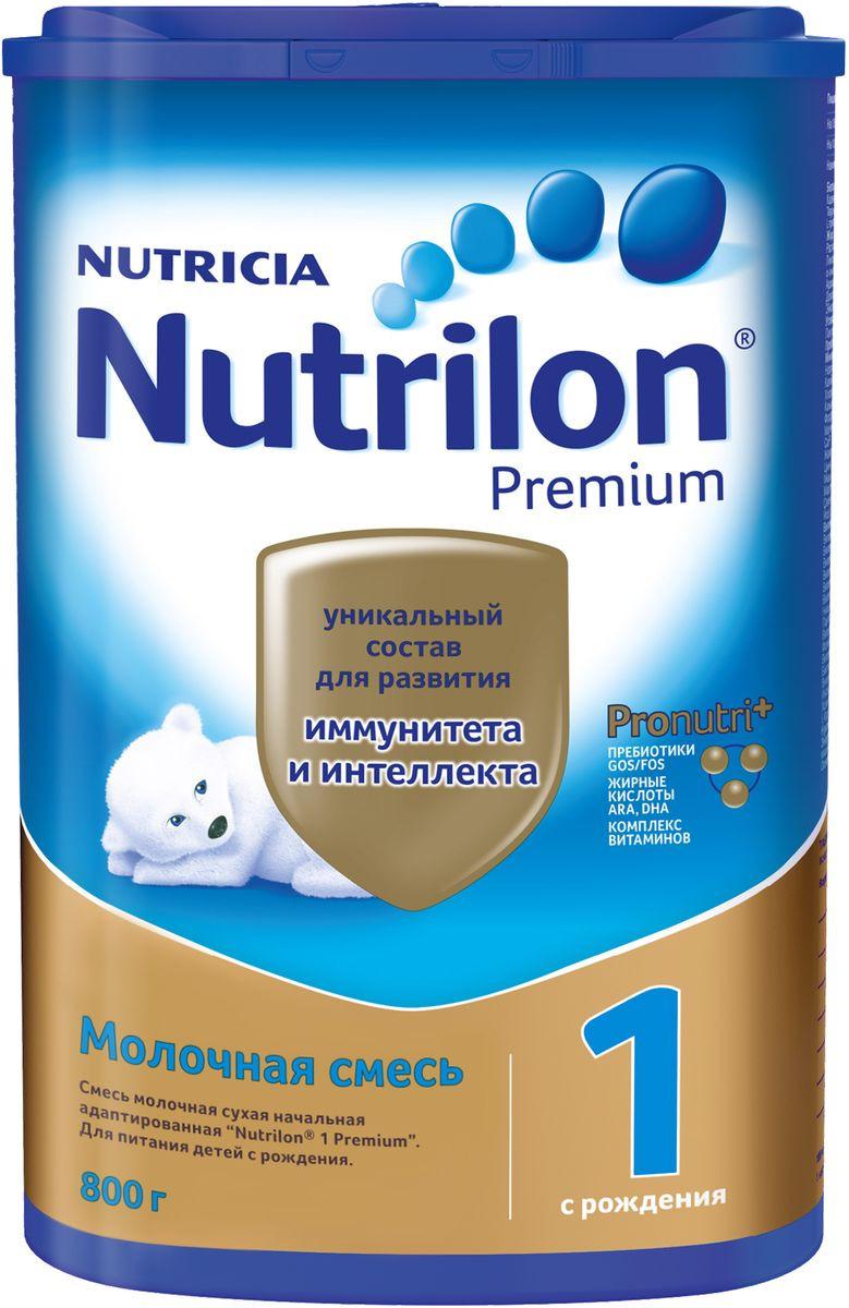 Молочная смесь Nutrilon Premium 1, 800 г