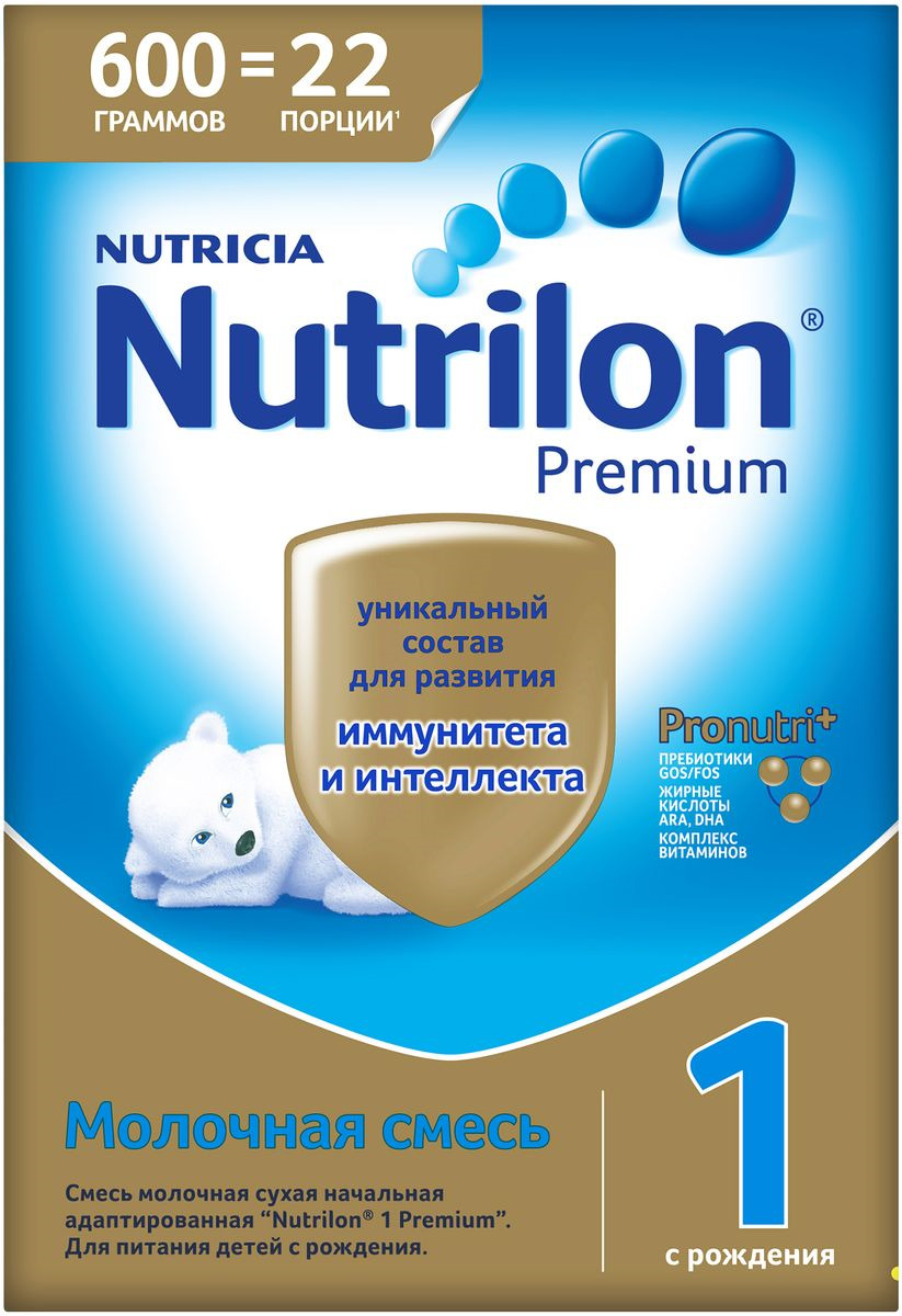 Молочная смесь Nutrilon Premium 1, 600 г gos