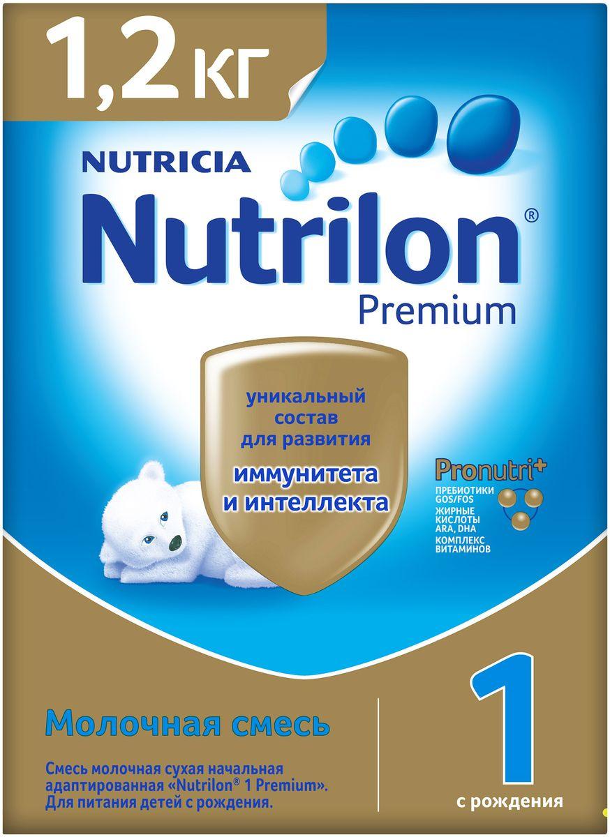 Молочная смесь Nutrilon Premium 1, 1200 г
