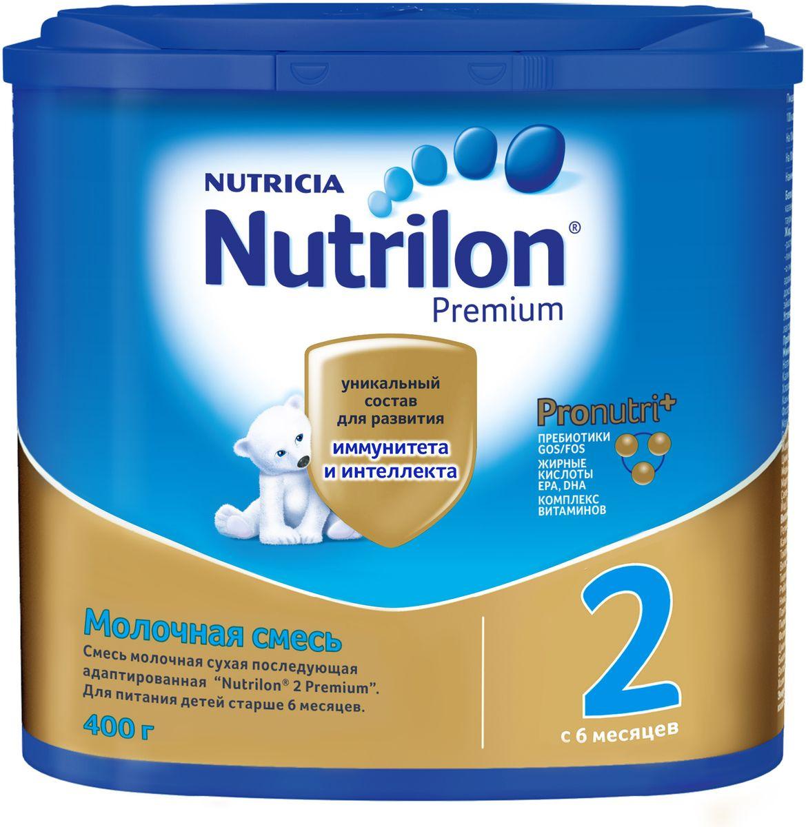 Молочная смесь Nutrilon Premium 2, 400 г