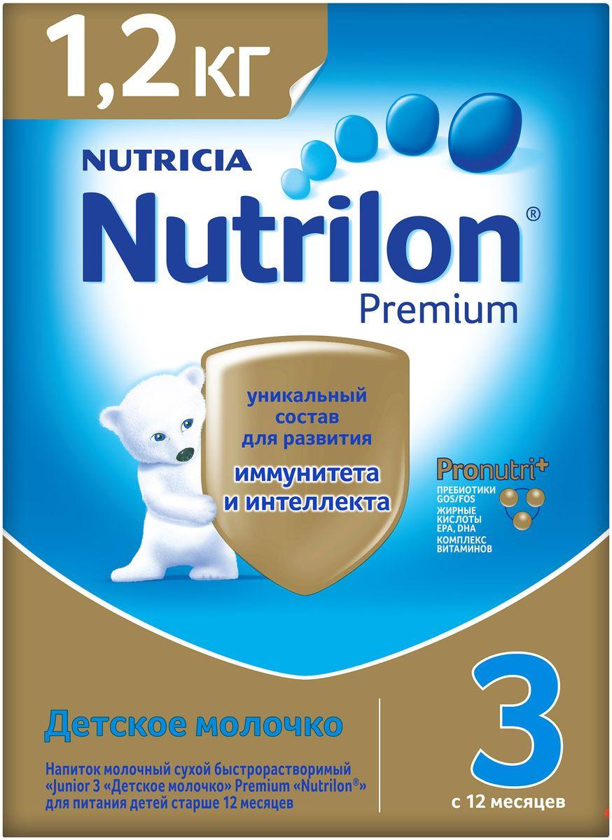 Детское молочко Nutrilon Premium 3, 1200 г цены онлайн