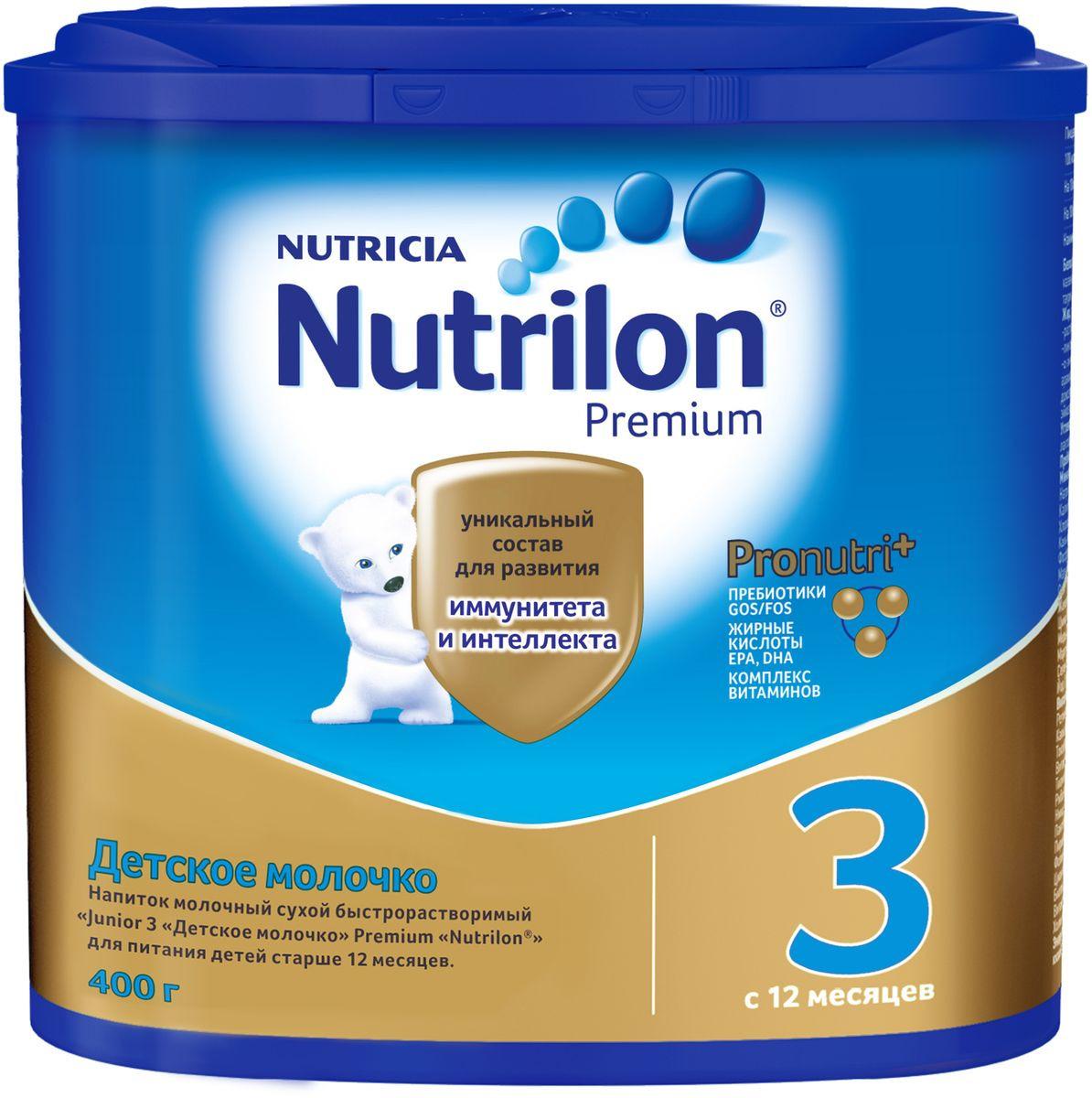 Детское молочко Nutrilon Premium 3, 400 г цены онлайн