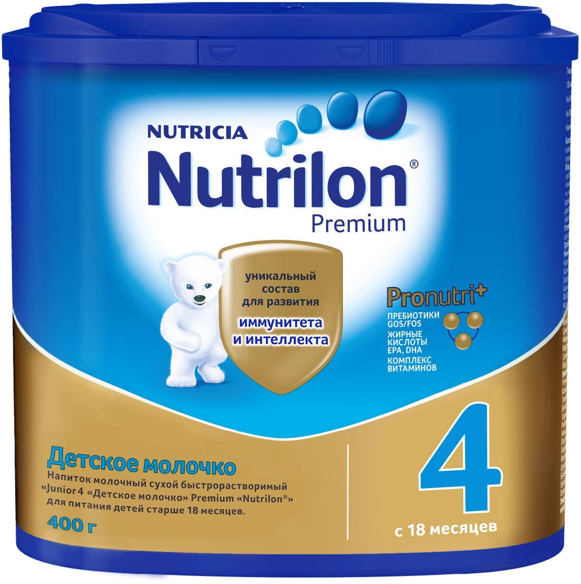 Детское молочко Nutrilon Premium 4, 400 г