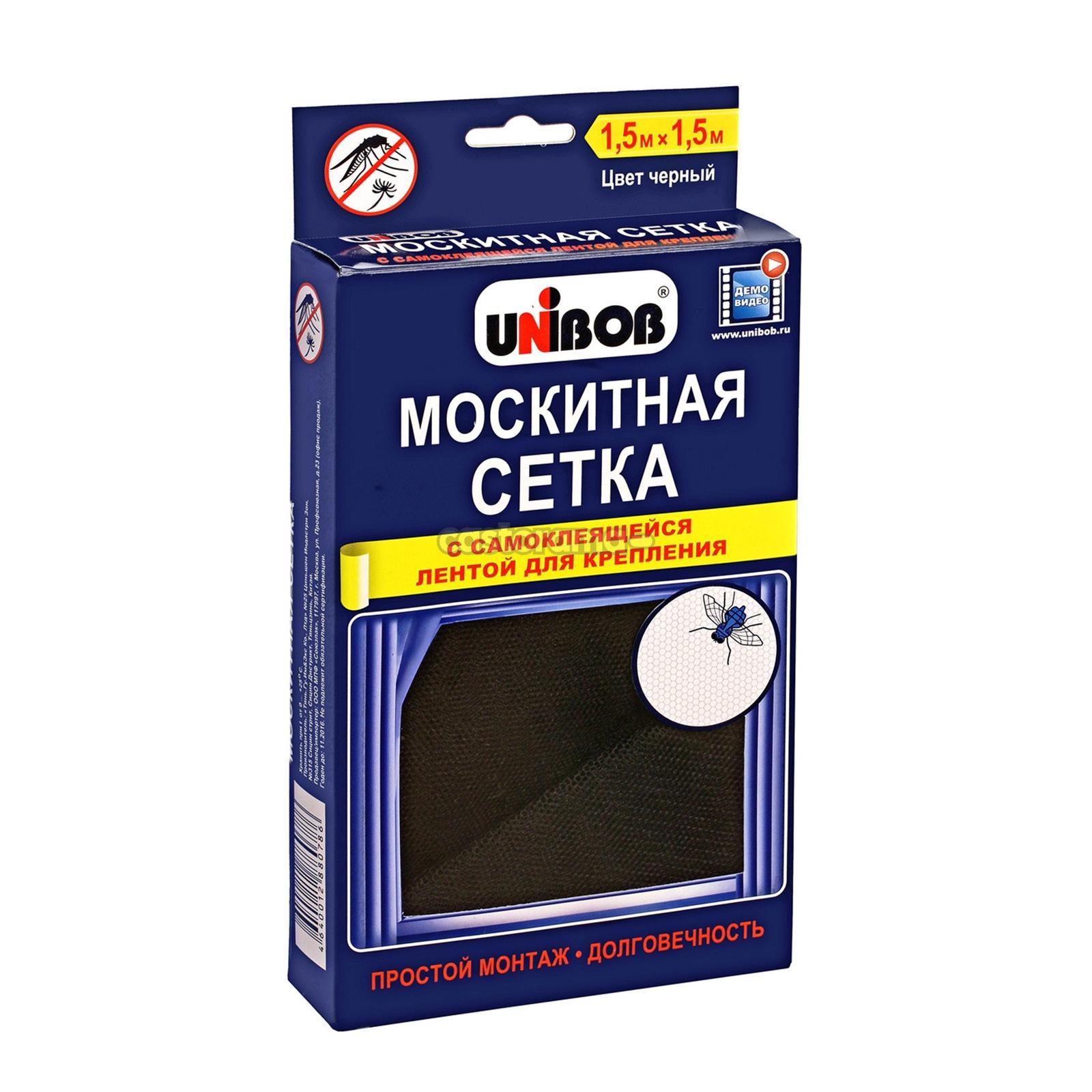Сетка антимоскитная Unibob 59201 сетка для защиты от насекомых 0 75х2п м в упаковке