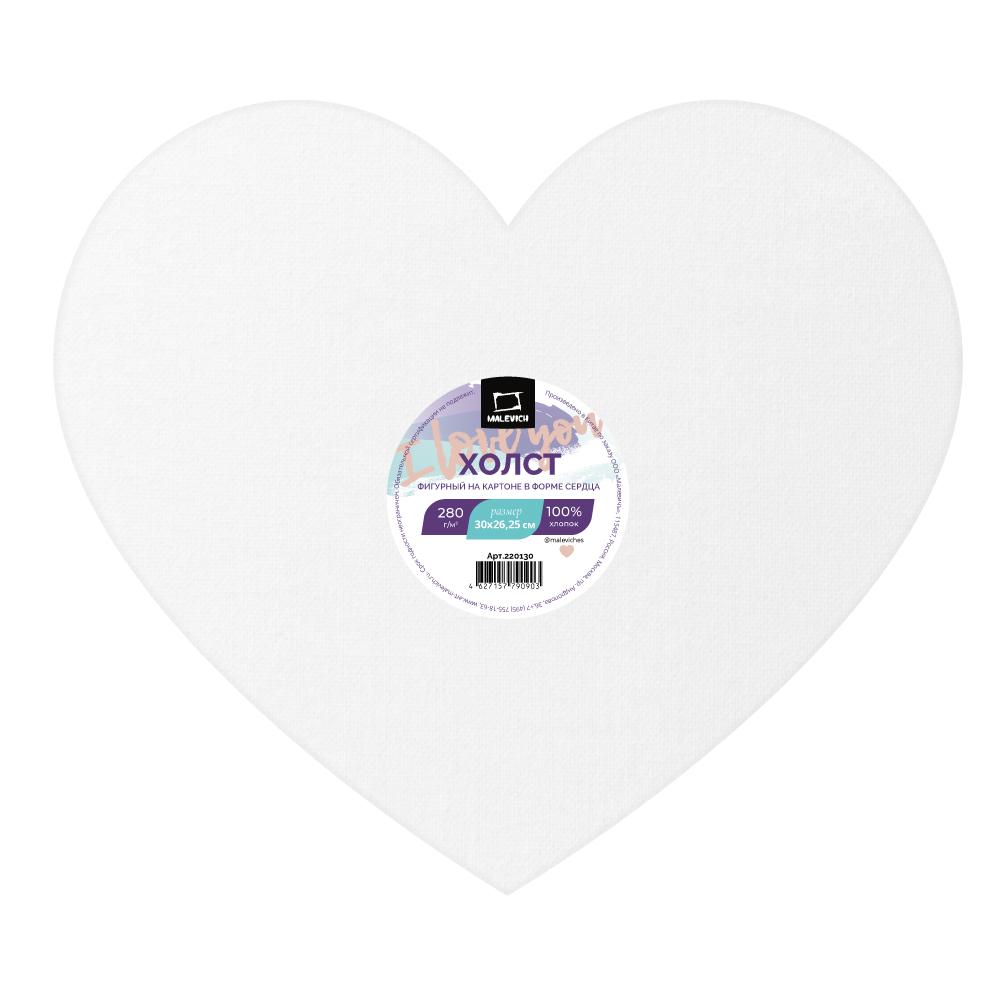 Холст Малевичъ на картоне в форме сердца, 30х26 см