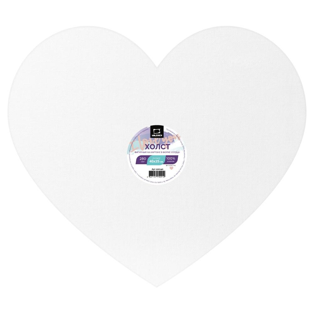 Холст Малевичъ на картоне в форме сердца, 40х35 см