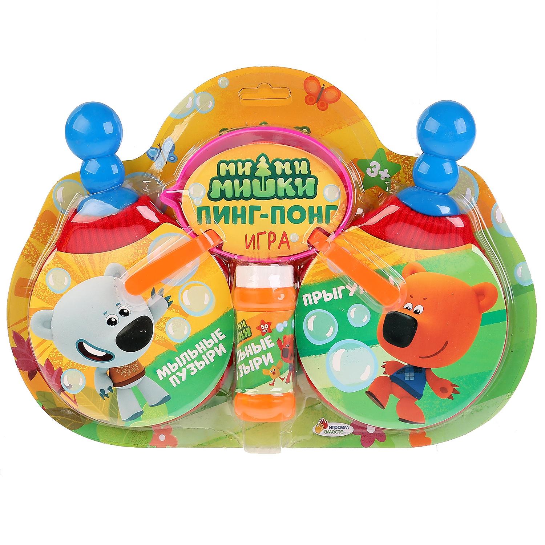 Мыльные пузыри Играем вместе BB4415-PP-MMM