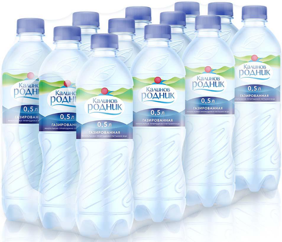 Калинов Родник минеральная питьевая газированная вода, 12 шт по 0,5 л вода калинов родничок для детей 2 шт х 6 0 л