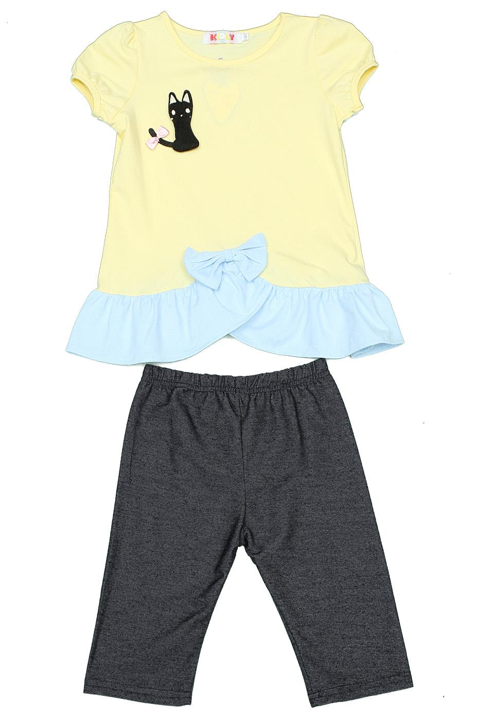 Комплект одежды Kidly
