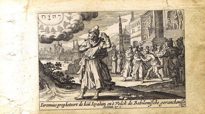 Гравюра Питер Схют Ветхий Завет. Иеремия слушает глас Господа. Резцовая офорт. Нидерланды, Амстердам, 1659 год