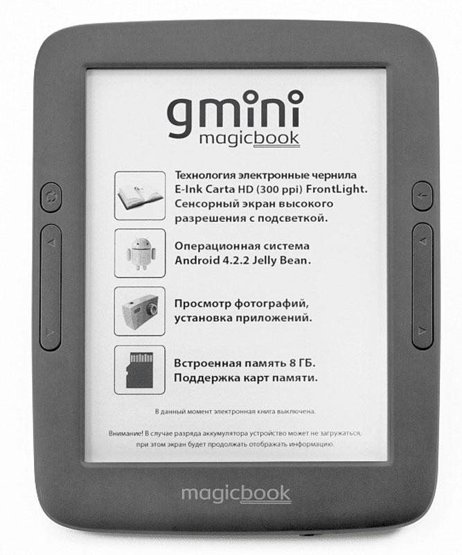 лучшая цена Электронная книга Gmini MagicBook A6LHD+ 6