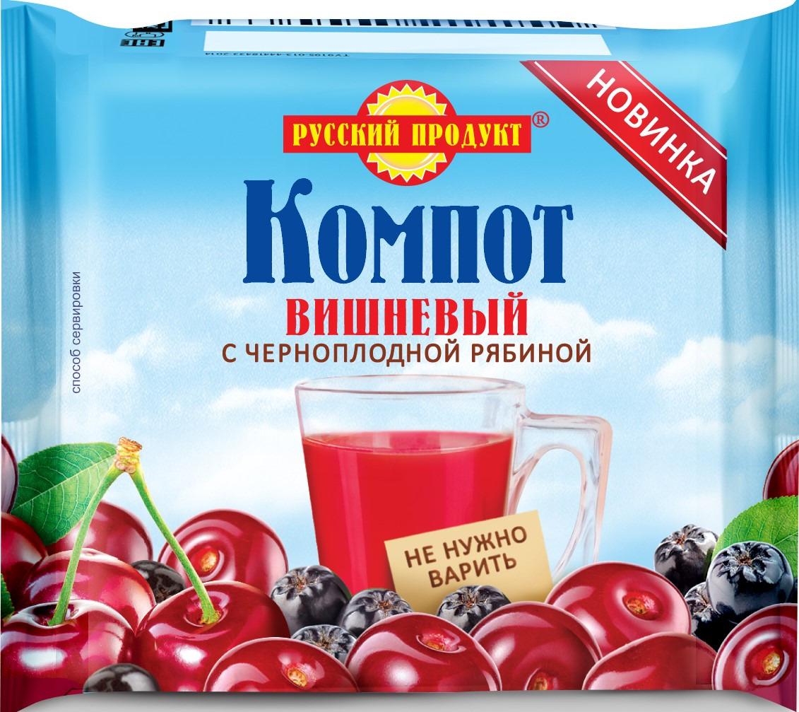 Компот Русский Продукт Вишневый с черноплодной рябиной моментального приготовления, брикет 180 г кубань продукт компот вишневый 1 л
