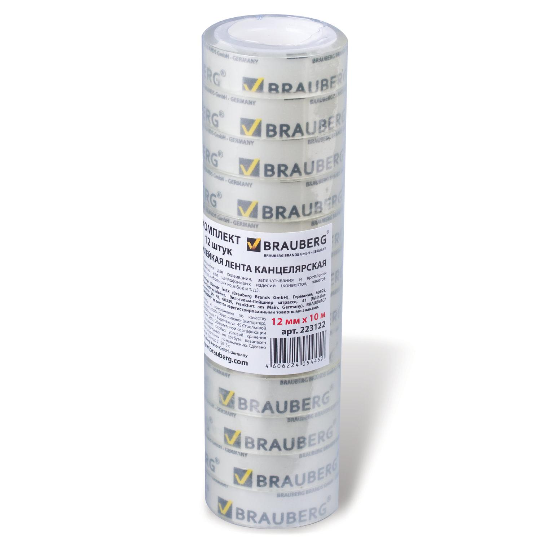 Скотч BRAUBERG Клейкие ленты 12 мм х 10 м канцелярские, комплект 12 шт.