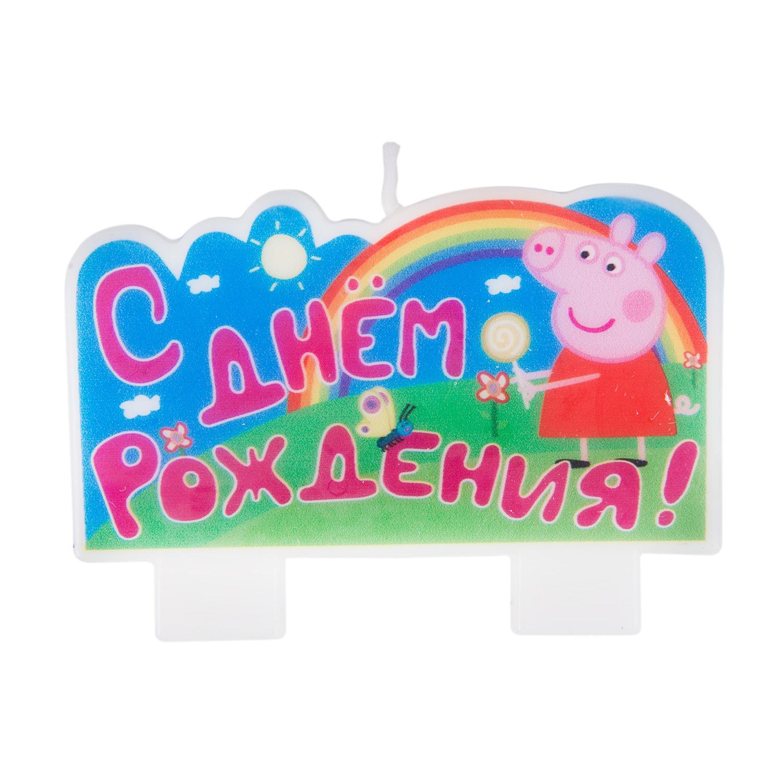 Фото - Свечи для торта Свинка Пеппа Фигурная свеча, разноцветный свинка пеппа new пазл 24эл день в зоопарке наклейки 04285
