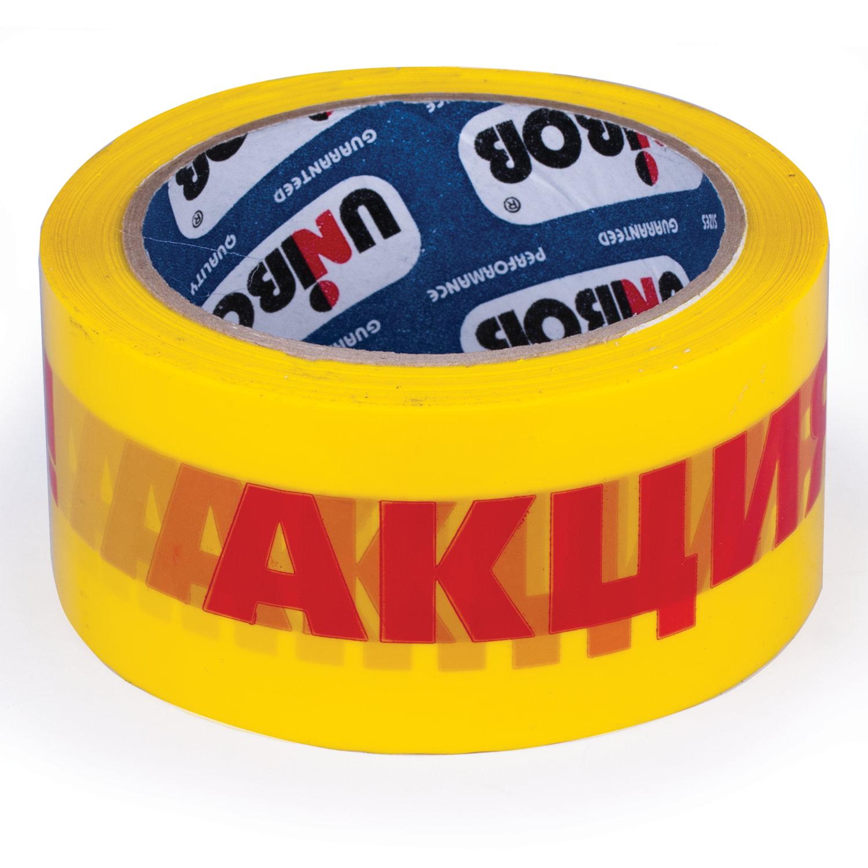 Скотч UNIBOB Клейкая лента 50 мм х 66 м, упаковочная, надпись АКЦИЯ!, желтая, 50 мкм клейкая лента упаковочная unibob 600 белая 48ммх66м 45мкм
