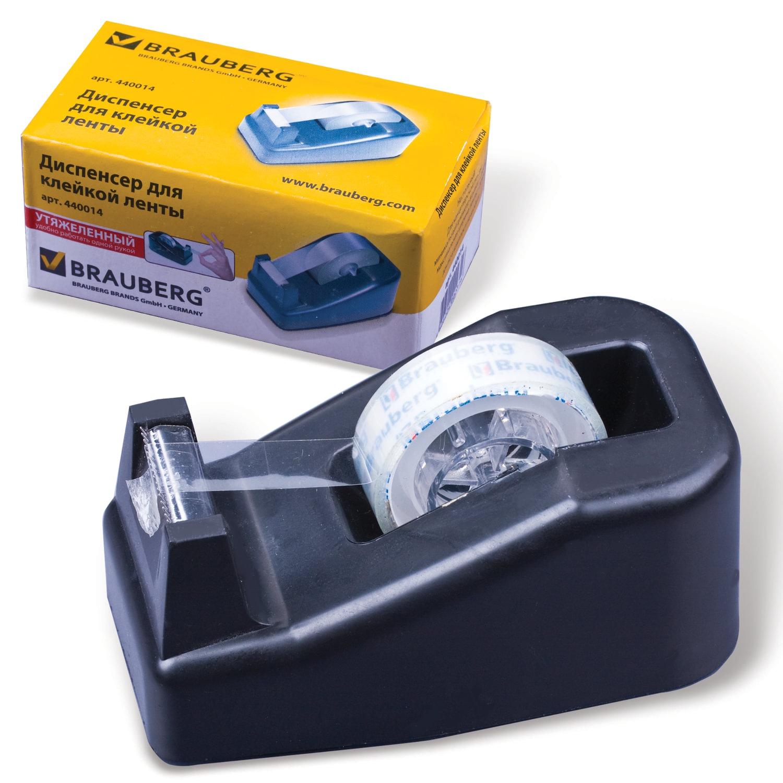 Диспенсер для скотча BRAUBERG для клейкой ленты, настольный, утяжеленный диспенсер для клейкой ленты упаковочной k 275 мм