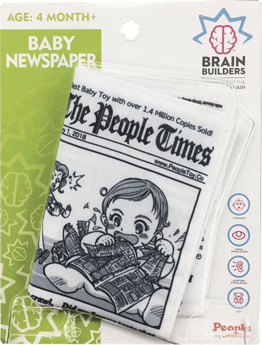 Детская газета People Brain Builders, с эффектом шелеста какие игрушки интересны для малыша 8 месяцев фото