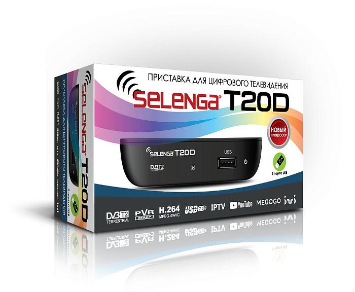 ТВ-тюнер/ресивер SELENGA DVB-T2 T20D, черный настройка каналов tv