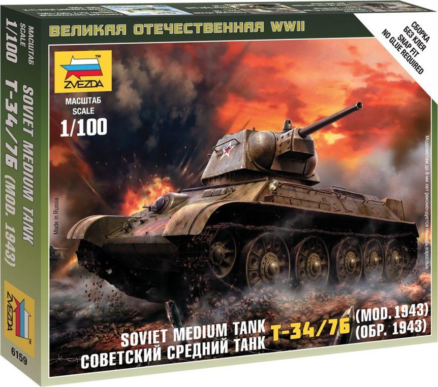 цена на Модель танка Звезда Советский средний танк Т-34/76 образца 1943 г, 6159