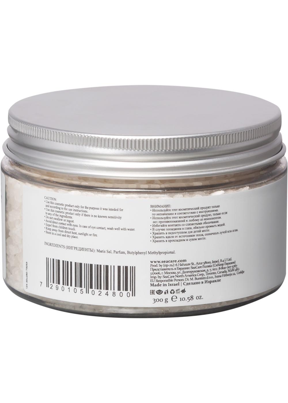 Соль для ванны SeaCare Расслабляющая Мертвого Моря для ванны с восстанавливающим и успокаивающим эффектом, 300 гр, 300 SeaCare