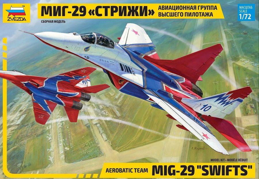 """Авиамодель Звезда """"Самолет МиГ-29 Стрижи"""", 7310"""