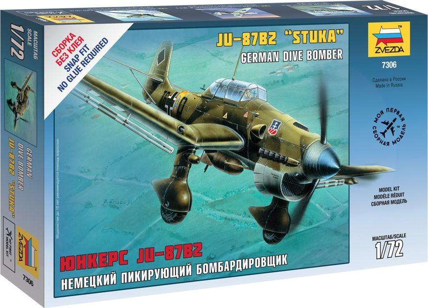 Авиамодель Звезда Немецкий пикирующий бомбардировщик Ju-87B2, 7306 сборная модель звезда zvezda немецкий пикирующий бомбардировщик ju 87b2 1 72 7306