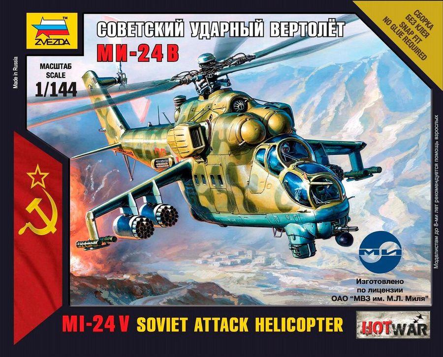 Авиамодель Звезда Советский ударный вертолет Ми-24В, 7403 николай якубович ударные вертолеты россии ка 52 аллигатор и ми 28н ночной охотник