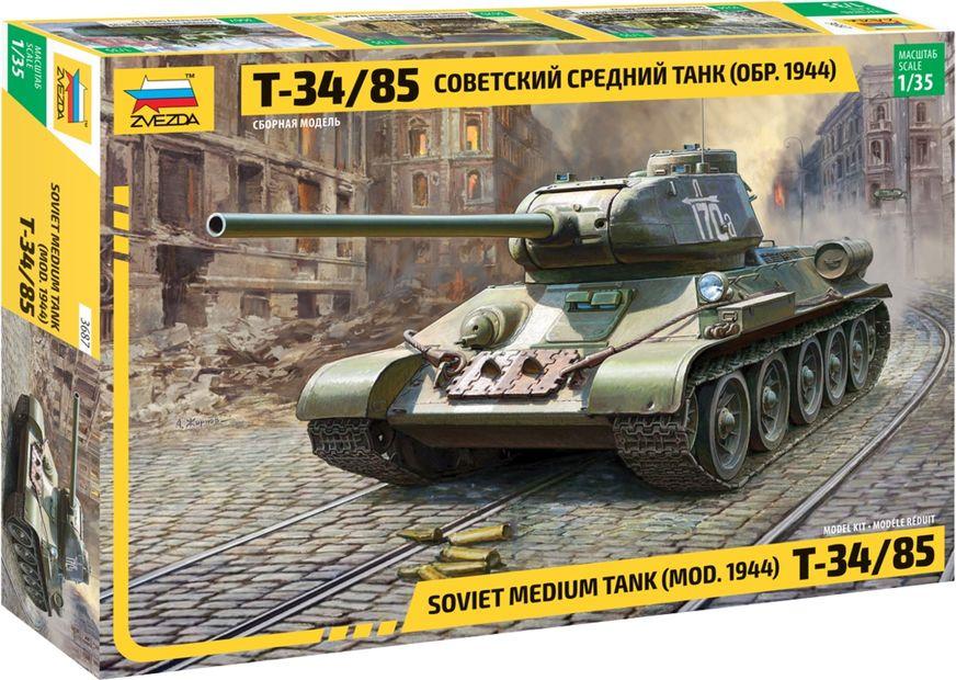 цена на Модель танка Звезда Советский средний танк Т-34/85 образца 1944 г, 3687