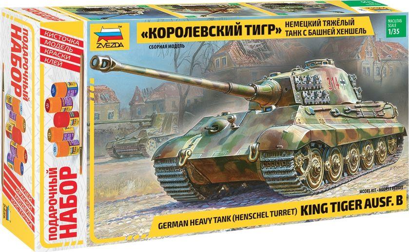 Модель танка Звезда Немецкий танк Королевский Тигр с башней Хеншель, 3601П сборная модель звезда zvezda немецкий танк королевский тигр 6204