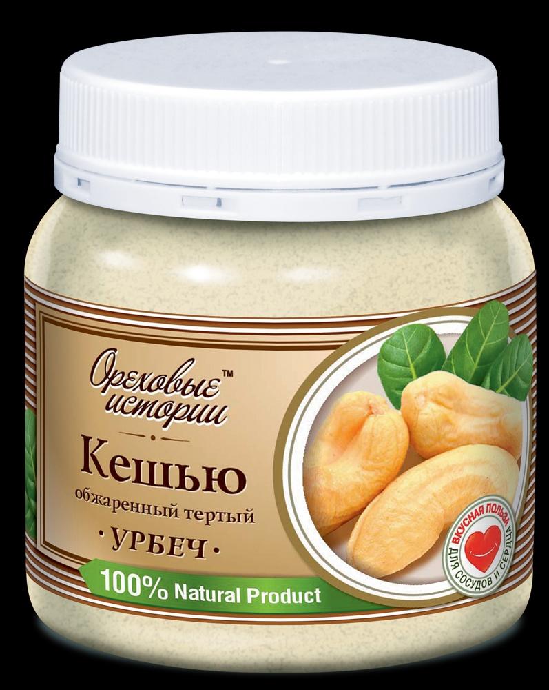 Урбеч Ореховые истории U921569, 300
