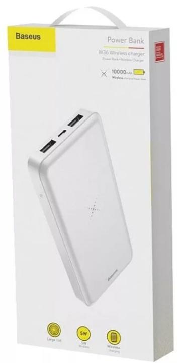 Внешний аккумулятор Baseus PPALL-M3601 внешний аккумулятор baseus ppall ex01