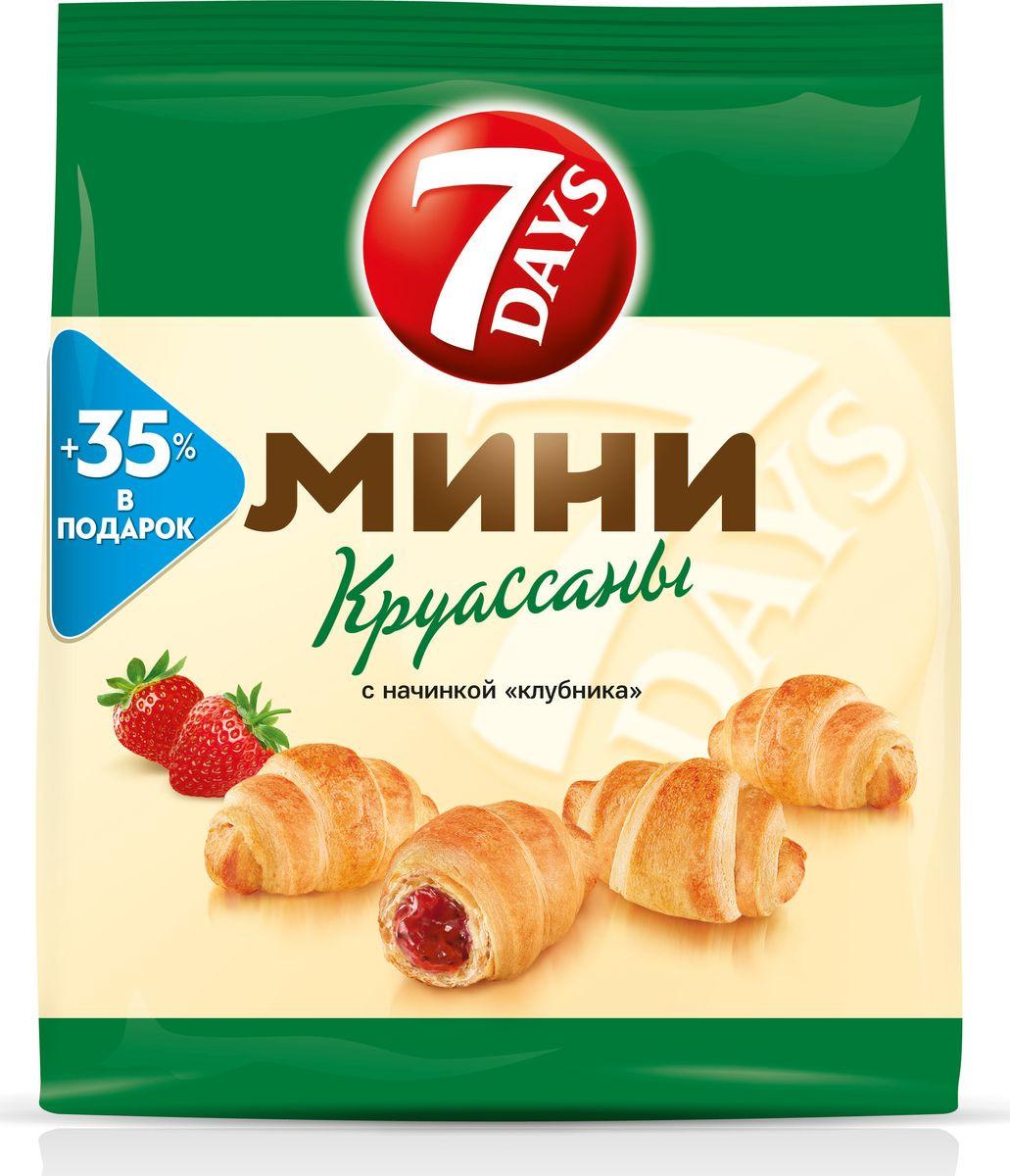 7DAYS Мини-круассаны с начинкой Клубника, 105 г