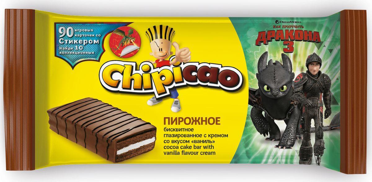 Chipicao Cake Bar Пироженное бисквитное глазированное с кремом ваниль, 64 г