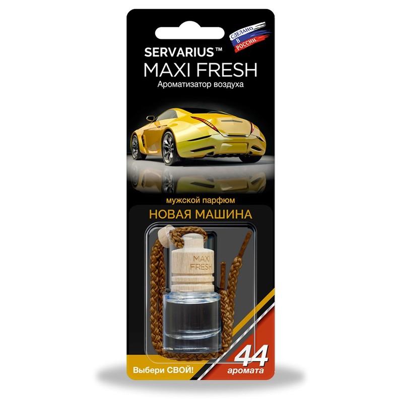 Автомобильный ароматизатор MAXI FRESH 964-HMF-2