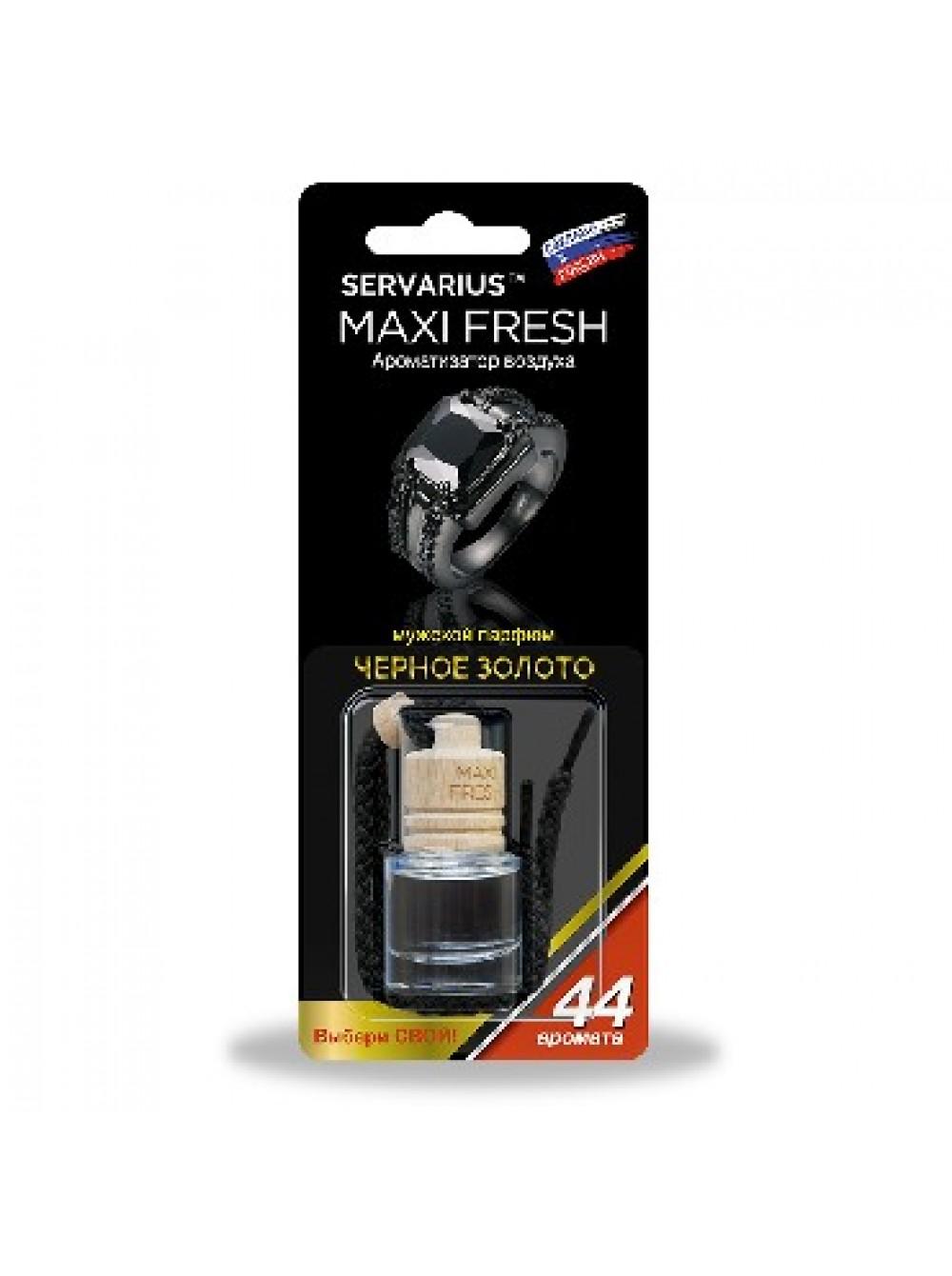 Автомобильный ароматизатор MAXI FRESH 964-HMF-5