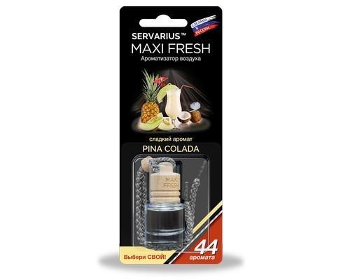 Автомобильный ароматизатор MAXI FRESH 964-HMF-11 ароматизатор fresh way парус машина капучино и ваниль